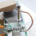 USB Reparatur